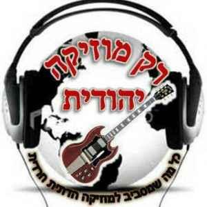 קבוצת טלגרם ערוץ כל המוזיקה היהודית
