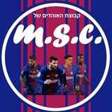 M.S.C - ברצלונה
