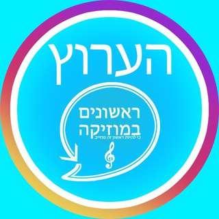 MUSIC israel